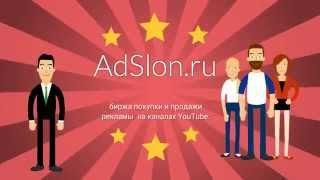 Как заработать на YouTube без MCN и Adsence